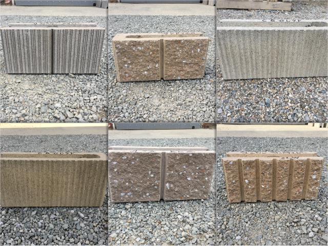 ブロック 化粧 コンクリート シャモティ