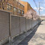 大学ブロック塀撤去フェンス工100m区間 (堺市内)その2